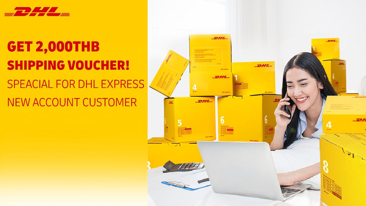 Open account today. Get free shopping gift voucher 500 baht discount.