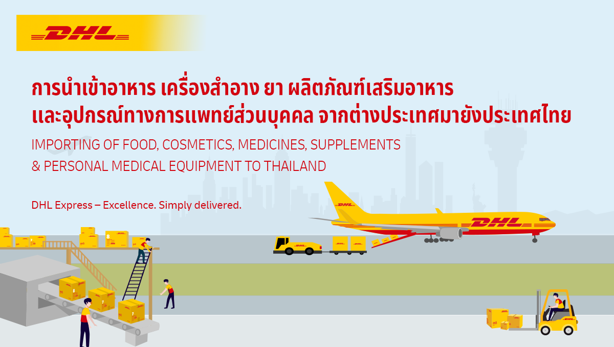 Importing of food, cosmetics, medicines, supplements & personal medical equipment to Thailand