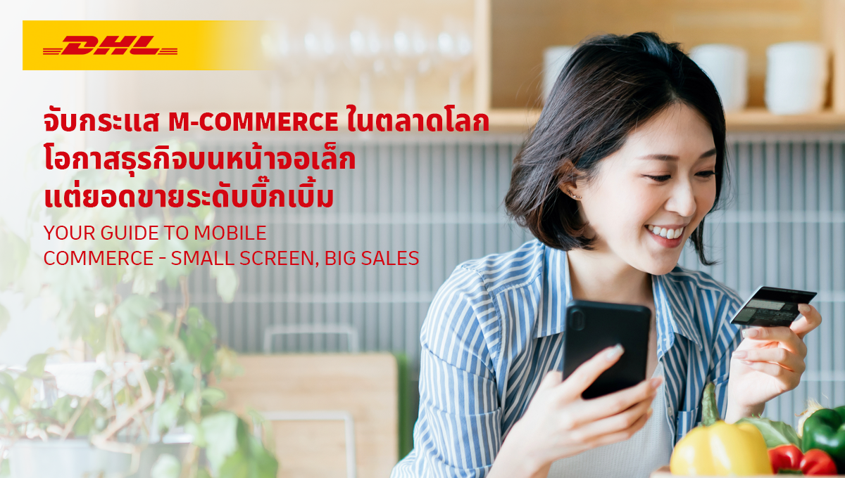 YOUR GUIDE TO MOBILE COMMERCE - SMALL SCREEN, BIG SALES