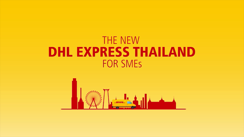 """""""DHL Express Thailand for SMEs"""""""