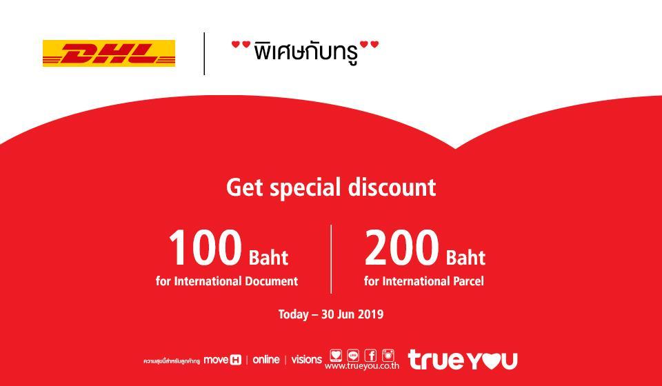 Get special discount
